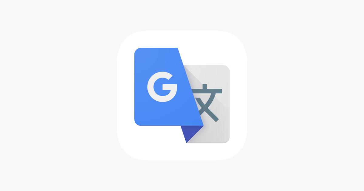 Google Suite logo