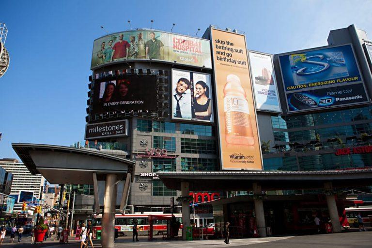 Toronto Film School campus